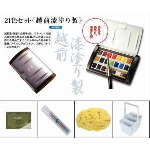 絵手紙お道具セット アーチストパンカラー21色(越前漆塗り製)入り 絵手紙道具つき