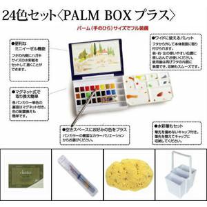 絵手紙お道具セット アーチストパンカラー24色入り 絵手紙道具つき