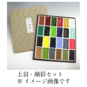 休日 日本画絵具セット 岩絵具セット 絵手紙に 上羽 顔彩 割引も実施中 12色セット白狐印 最上