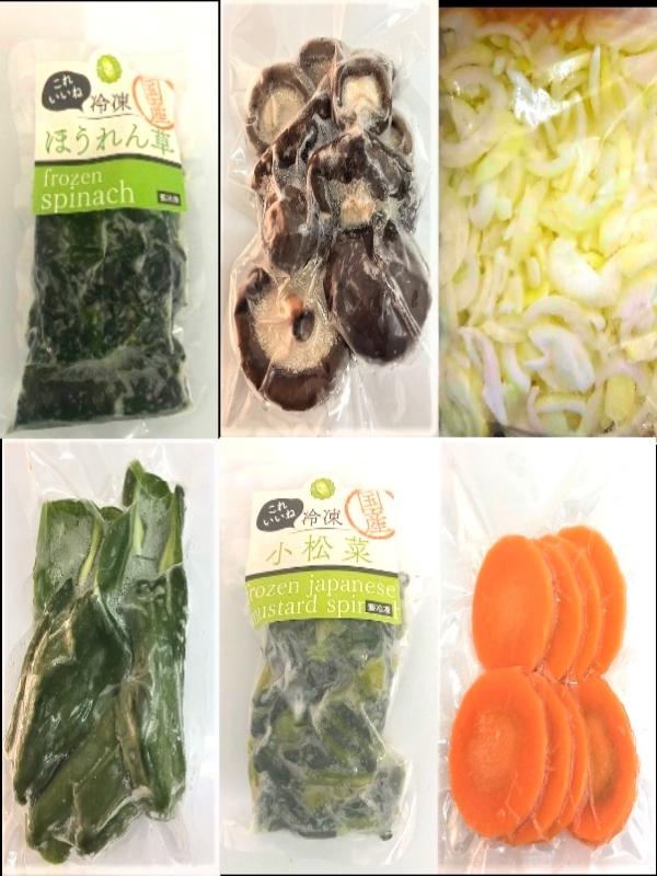 国産冷凍カット野菜! 国産冷凍野菜セット 6種類 国産冷凍野菜ミックス(徳島、長野、九州産) 冷凍やさい カット【消費税込み】