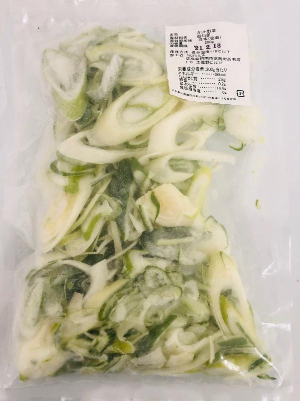 2kg購入で1パック、プレゼント中 冷凍白ねぎスライス 国産 (徳島産)冷凍野菜(白ねぎ) 200g 冷凍白ネギ バラ凍結冷凍野菜 【消費税込み】