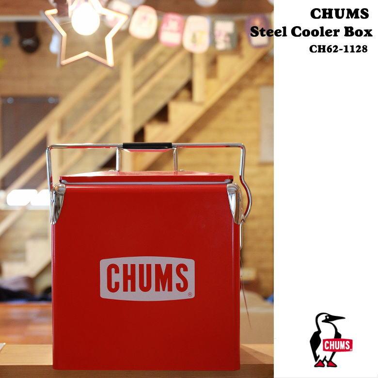 スチールクーラーボックス CHUMS チャムス CH62-1128 レッド ロゴ入り おしゃれなボックス CHUMS STEEL COOLER BOX レッド