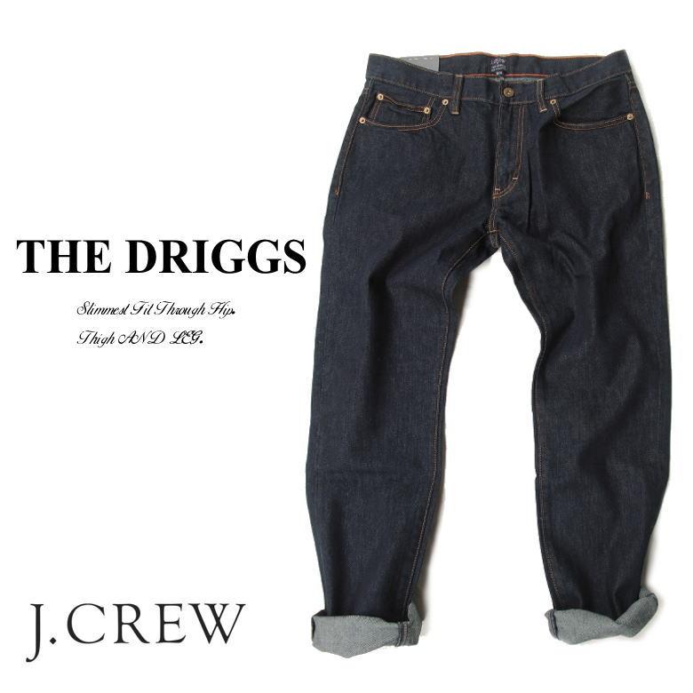J.CREW デニムパンツ THE DRIGGS ダークウォッシュ Dark Wash jean DENIM ジェークルー 33インチ 34インチ