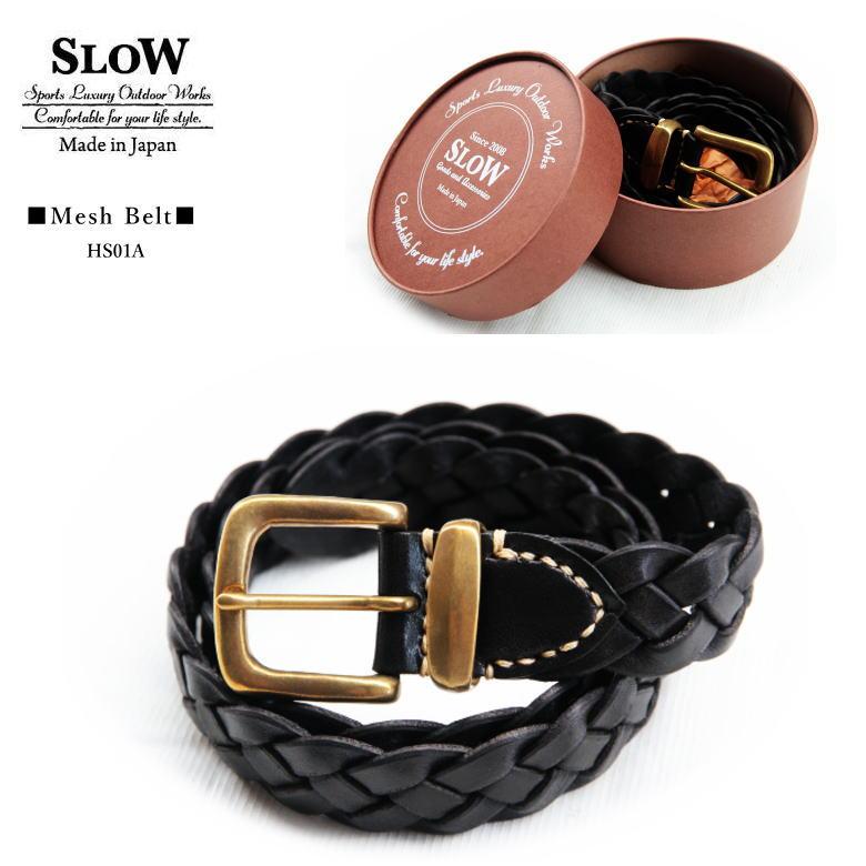 【人気のSLOW スロウ-送料無料-】高級ベルト mesh belt メッシュベルト BLACK ブラック プレゼントにもおススメ♪化粧箱付き HS01A レザー本革製