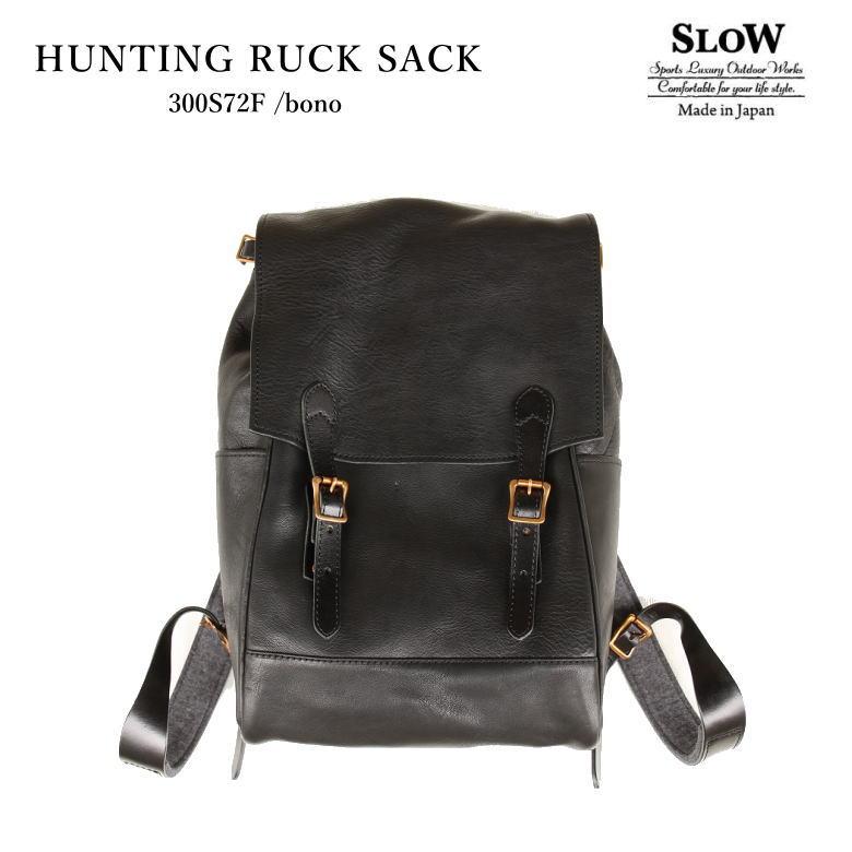 【プレゼントにもおススメ♪】栃木レザー SLOW スロウHUNTING RUCK SACK 300S72F ハンティングリュックサック レザー 本革のリュック BLACK ブラック