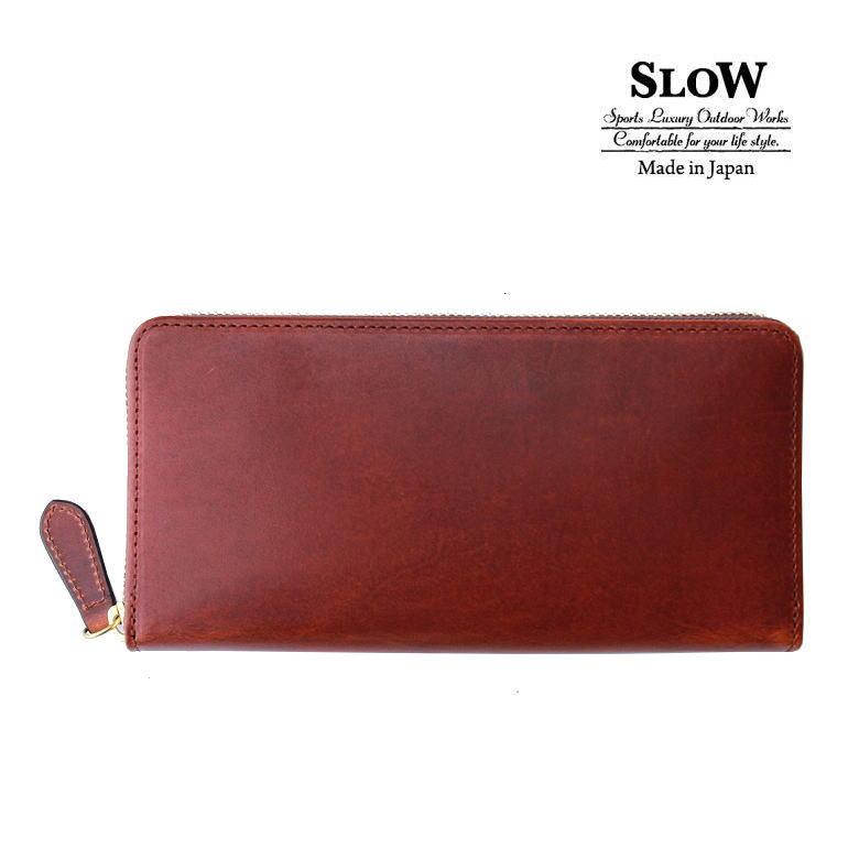 SLOW Herbie Round Long Wallet SO659G MADE IN JAPAN 山陽社製レザー フルベジタブルタンニンレザーヌメ革 ハービー ラウンドロングウォレット 財布 長財布 RED BROWN レッドブラウン