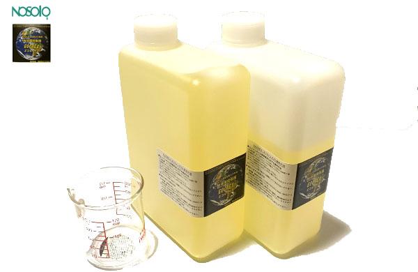 【ECOREX(エコレックス) 1L 】植物100%添加剤 灯油添加剤;燃料高騰 燃焼効率アップ 計量容器プレゼント!