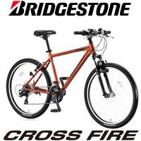 ブリヂストン(BRIDGESTONE) マウンテンバイク クロスファイヤー XF487【2017年モデル】