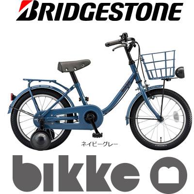 2019年モデル 自転車 子ども車 ビッケm bikke m BK16UM ブリヂストンサイクル