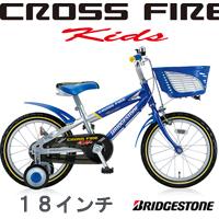 供普利司通交叉火-小孩CK186自行车小孩使用