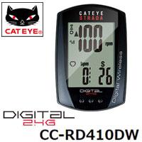 CATEYE(キャットアイ) CC-RD410DW ストラーダデジタルワイヤレス スピード ケイデンス 自転車 サイクルコンピューター