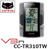 CATEYE 『CC-TR310TW』CC-TR310TW V3N デジタルワイヤレスコンピュータ
