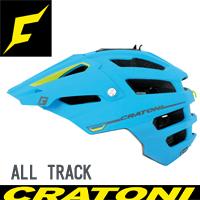 CRATONI(クラトーニ) ALL TRACK 自転車 ヘルメット
