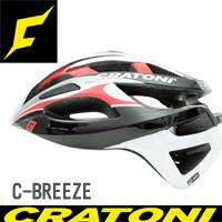 CRATONI(クラトーニ) C-BREEZE 自転車 ヘルメット