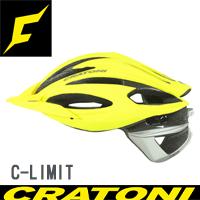 CRATONI(クラトーニ) C-LIMIT 自転車 ヘルメット