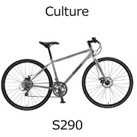 CULTURE BIKES カルチャーバイクス S290