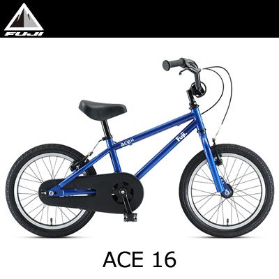 【在庫あり】FUJI フジ 2018モデル ACE 16 エース 16