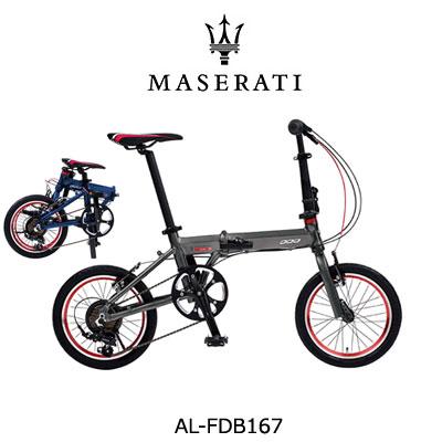 Maserati(マセラティ) AL-FDB167 折りたたみ自転車 16インチ シマノ製7段変速機搭載 ハンドル長さ伸縮式ステム アルマイトリム 前後Vブレーキ