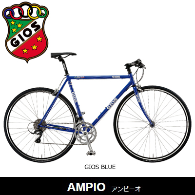 2018モデル GIOS ジオス AMPIO アンピーオ クロモリクロスバイク