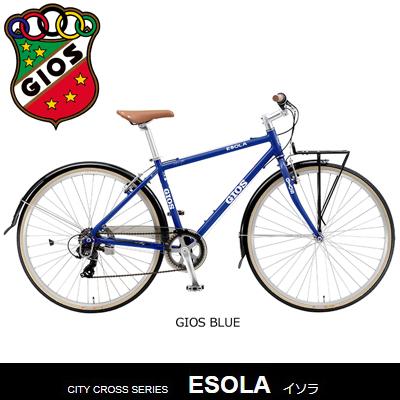 2019 GIOS ESOLA クロスバイク スポーツ自転車