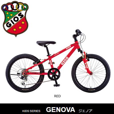 2018 GIOS ジオス GENOVA ジェノア 24 24インチ
