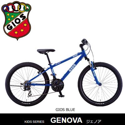 GIOS ジオス 2019年モデル GENOVAジェノア 22inch 22インチ マウンテンバイク
