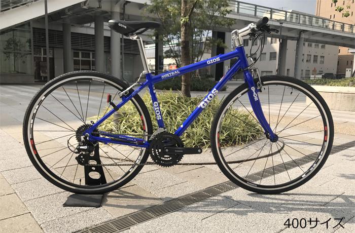 【在庫あり】2019年モデル 自転車 クロスバイク ミストラル gios mistral ジオス ミストラル