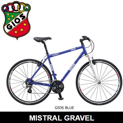 2018モデル GIOS ジオス MISTRAL GRAVEL ミストラルグラベル クロスバイク