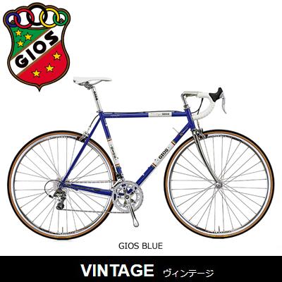 2018モデル GIOS ジオス VINTAGE ビンテージ GIOS BLUE WHITE ブルー ホワイト クロモリロードバイク