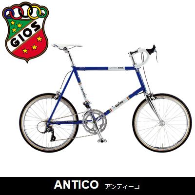2019 GIOS ANTICO アンティーコ