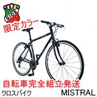 【3点セットプレゼント中】GIOS MISTRAL ジオス ミストラル 台数限定モデル ミストラル マットブラック 完全受注生産