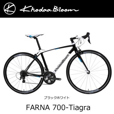 Khodaa Bloom コーダブルーム 2018年モデル FARNA 700-TIAGRA ファーナ700ティアグラ ロードバイク