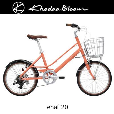 2019年モデル KhodaaBloom コーダーブルーム Enaf 20 エナフ 20 ミニベロ 小径車