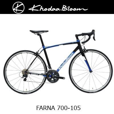 KhodaaBloom コーダーブルーム 2019年モデル FARNA 700 105 ファーナ 700 105