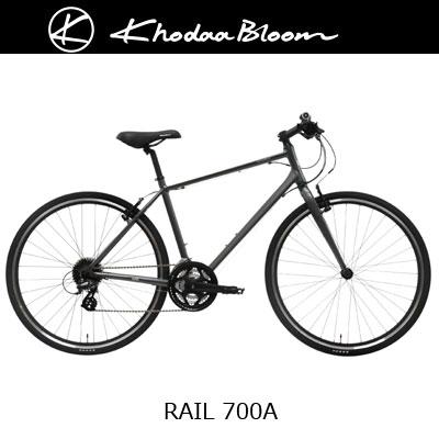 2019年モデル コーダーブルーム レイル700A khodaabloom Rail700A 自転車 クロスバイク