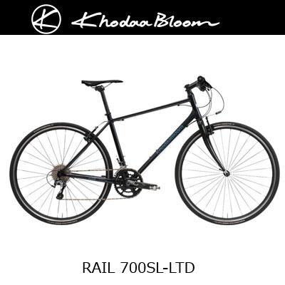 KhodaaBloom コーダ ブルーム 2019年モデル RAIL 700SL-LTD レイル 700