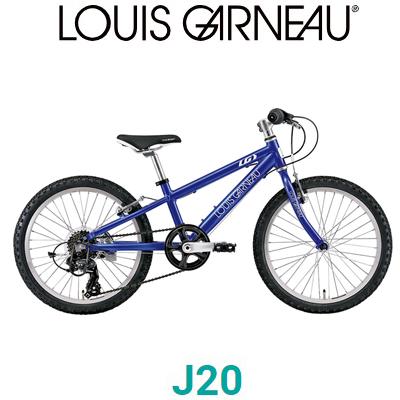 【店頭受取限定】【在庫あり】LOUIS GARNEAU ルイガノ J20 20インチ 子ども用自転車