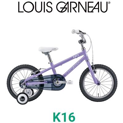 【店頭受取限定】【在庫あり】LOUIS GARNEAU ルイガノ K16 16インチ 子ども用自転車