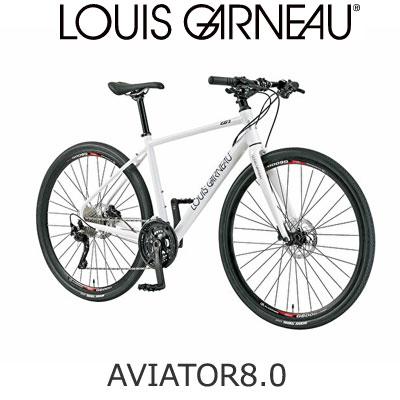 【店頭受取限定】【在庫あり】LOUIS GARNEAU ルイガノ AVIATOR8.0 クロスバイク