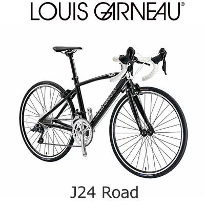 【店頭受取限定】LOUIS GARNEAU ルイガノ J24 Road 24インチ 子ども用自転車