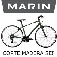 マリン コルトマデラSE8 2017 クロスバイク【700×28C】【3×8=24速】MARIN CORTE MADERA-SE8 CROSSBIKE スポーツ自転車