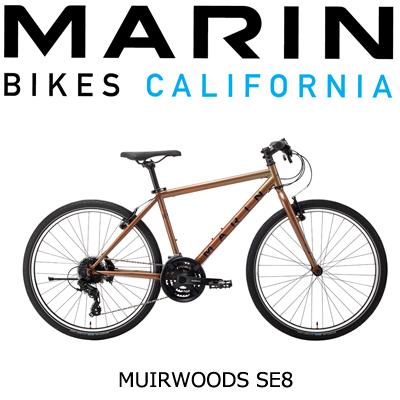 2018年モデル MARIN MUIRWOODS SE8 マリン ミュアウッズ 26インチ クロスバイク