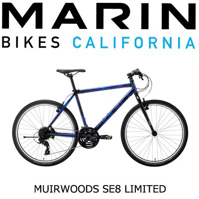 2018年モデル MARIN MUIRWOODS SE8 LIMITED マリン ミュアウッズ SE8 リミテッド 26インチ クロスバイク 限定カラー