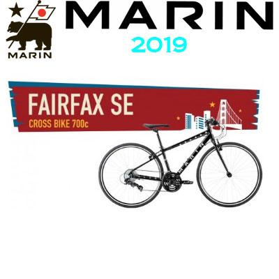 MARINBIKES マリンバイク 2019年モデル FIREFAX SE フェアファックスSE