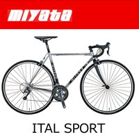 MIYATA ミヤタ ITAL SPORT イタルスポーツ