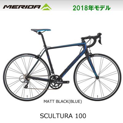 【在庫限り】MERIDA メリダ 2018年モデル SCULTURA 100 スクルトゥーラ 100 ロードバイク