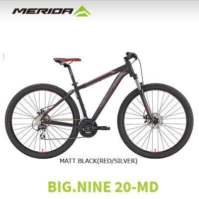 2019年モデル ロードバイク メリダ MERIDA BIG.NINE 20-MD