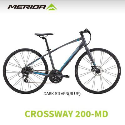 高速配送 メリダ MERIDA クロスバイク 2019年モデル CROSSWAY 200-MD CROSSWAY 200-MD 2019年モデル, ケアフーク:8a1bf36f --- supercanaltv.zonalivresh.dominiotemporario.com