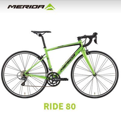 MERIDA メリダ 2019年モデル RIDE 80 ライド 80 ロードバイク