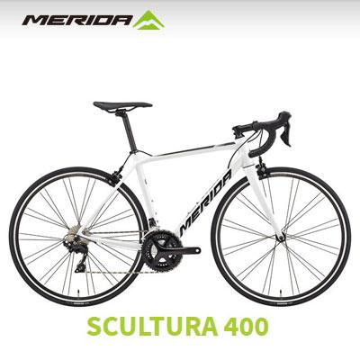 ロードバイク スクルトゥーラ 400 2019 MERIDA SCULTURA 400
